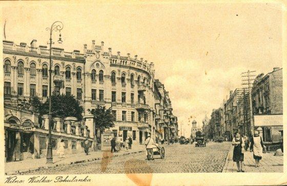 Didžiosios Pohuliankos gatvė