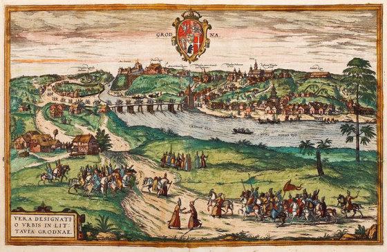 Gardinas 1575 metais
