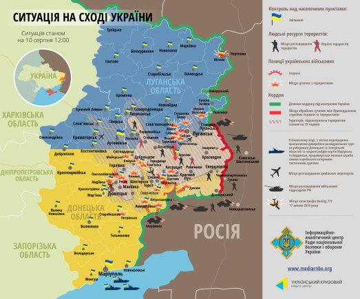 Padėtis Rytų Ukrainoje (08 10)