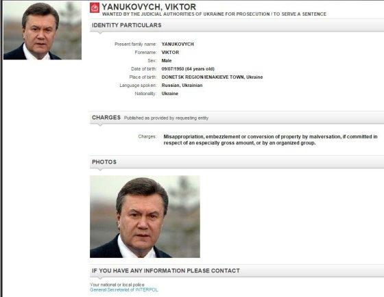 Interpolas paskelbė V.Janukovyčiaus paiešką