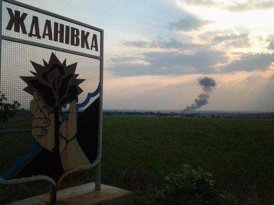 twitter.com/a_krasnoschekov nuotr./Numuštas Ukrainos naikintuvas