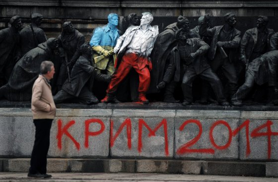 """AFP/""""Scanpix"""" nuotr./Ukrainoje pirmą kartą buvo išbandytas hibridinio karo modelis."""