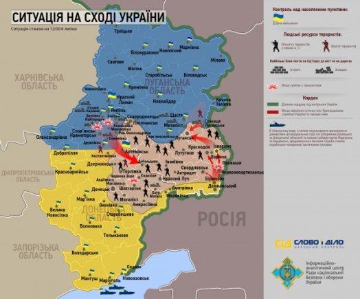 Ukrainos žemėlapis