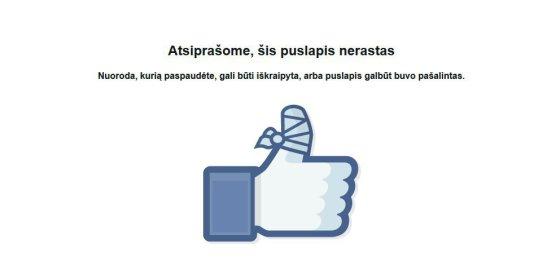 """""""Facebook"""" nuotr./Vaizdas, kurį rodo """"Facebook"""" ieškant A.Jagelavičiūtės paskyros"""