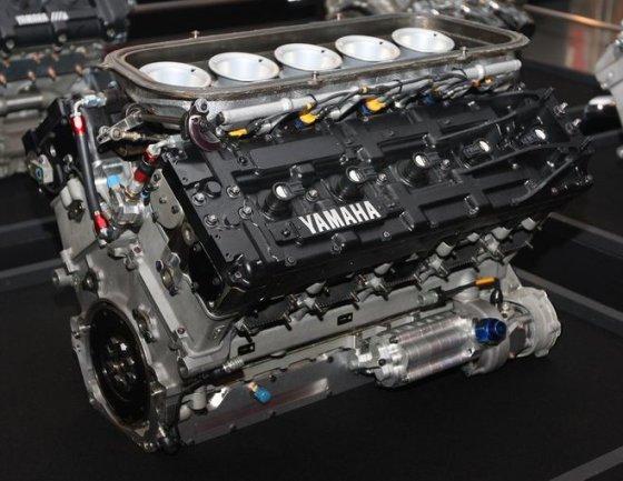 """Yamaha"" nuotr./""Yamaha"" variklis"