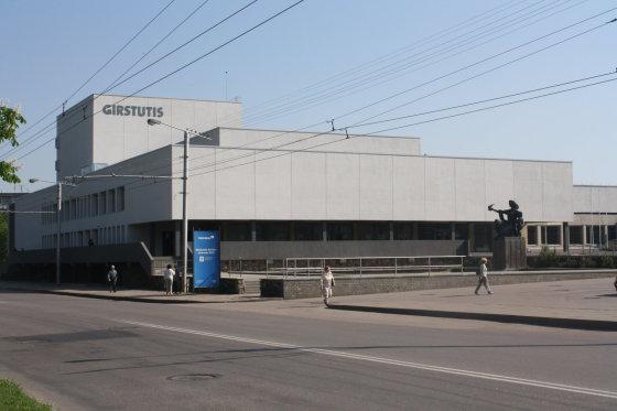 """""""Girstučio"""" kultūros centro nuotr./Girstutis"""