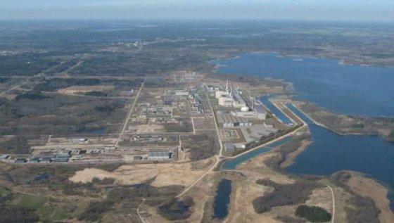 VAE vizualizacija/Visagino atominė elektrinė
