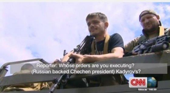 Youtube.com nuotr./Kadyrovcai Donecke