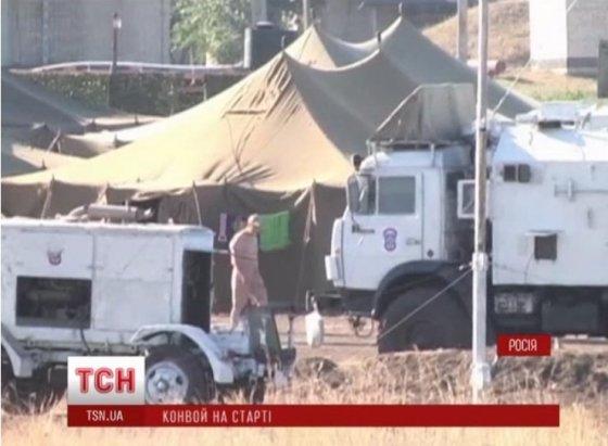 """Stop kadras/Prie Ukrainos sienos – dar vienas Rusijos """"humanitainės pagalbos"""" konvojus."""