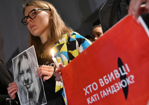 """AFP/""""Scanpix"""" nuotr./Protestas prie Ukrainos vidaus reikalų ministerijos"""