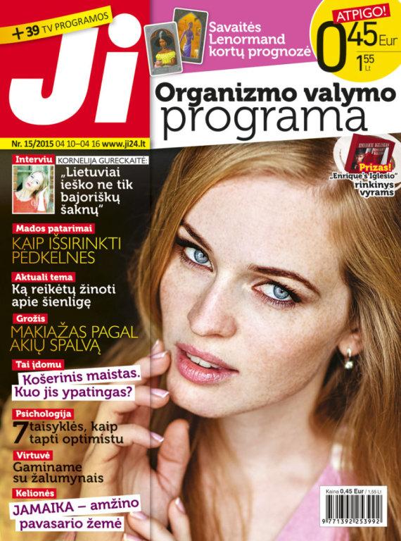 """Redakcijos archyvo nuotr./Žurnalo """"Ji"""" viršelis (15 nr.)"""