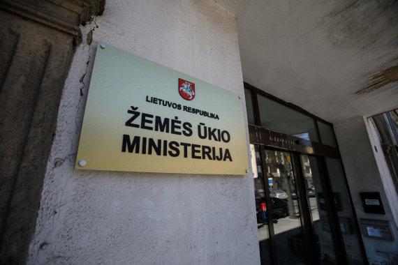 Eriko Ovčarenko / 15min nuotr./Žemės ūkio ministerijos patalpos