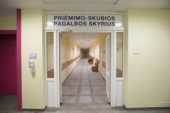 Santaros klinikų Vaikų ligoninė