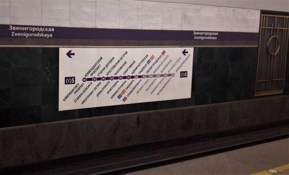 Mariaus Bagdono nuotr./Sankt Peterburgo metro – giliausias pasaulyje