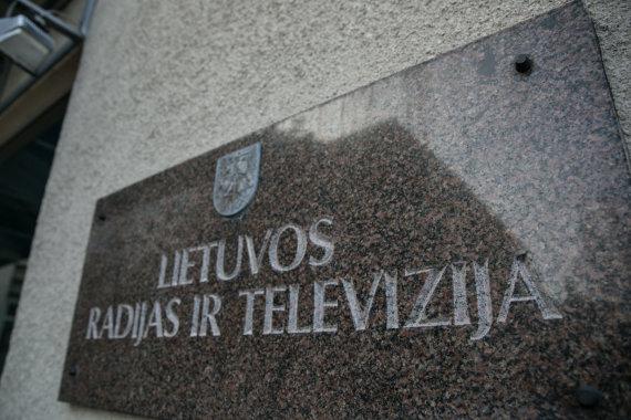 Juliaus Kalinsko / 15min nuotr./LRT lenta ant pastato