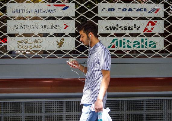 """AFP/""""Scanpix"""" nuotr./Iranas"""