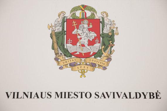 Žygimanto Gedvilos / 15min nuotr./Vilniaus miesto savivaldybė