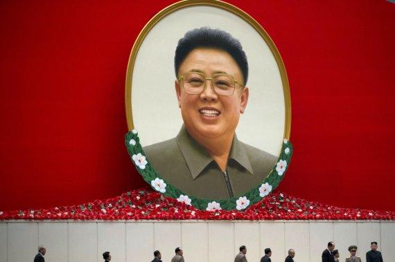 """""""Scanpix""""/AP nuotr./Kim Jong Ilo portretas"""