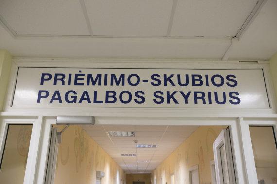 Santariškių klinikų neišnešiotų naujagimių skyrius