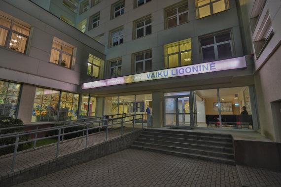 Vaikų ligoninė