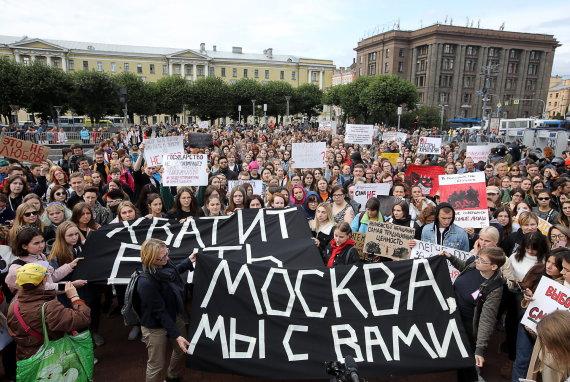"""""""Scanpix"""" nuotr./Protestai Baltarusijoje dėl Khachaturian seserų bylos"""