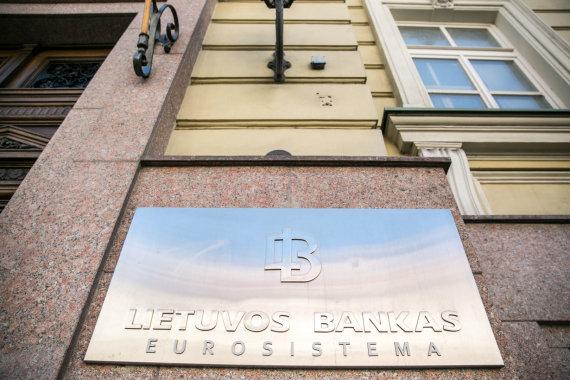 Juliaus Kalinsko / 15min nuotr./Lietuvos banko pastatas Vilniuje
