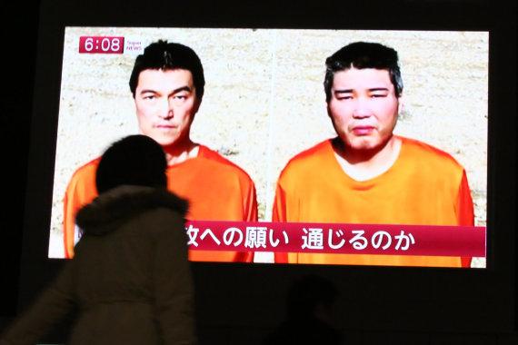 """""""Scanpix""""/AP nuotr./Japonų įkaitai"""