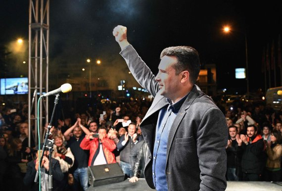 "AFP/""Scanpix"" nuotr./Zoranas Zajevas"
