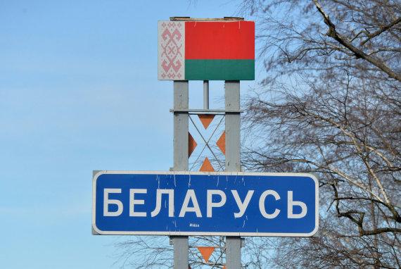 """""""Sputnik"""" nuotr./Baltarusijos ženklas"""
