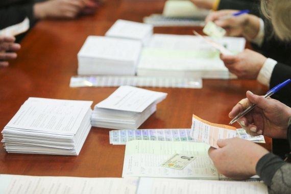 Irmanto Gelūno/15min.lt nuotr./Prezidentė Dalia Grybauskaitė iš anksto balsuoja savivaldybių tarybų rinkimuose
