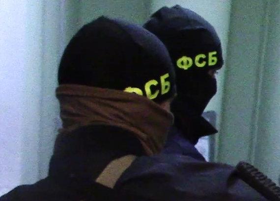 """Sputnik"" nuotr./FST agentai"