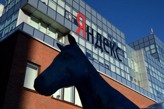 """""""Scanpix""""/""""RIA Novosti"""" nuotr./Interneto paieškos sistemos """"Yandex"""" būstinė"""
