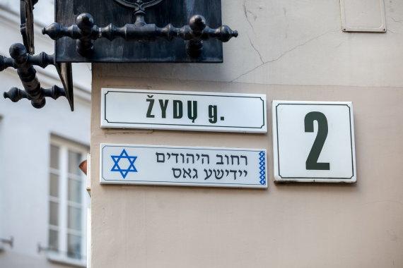 Sauliaus Žiūros nuotr,/Žydų gatvė