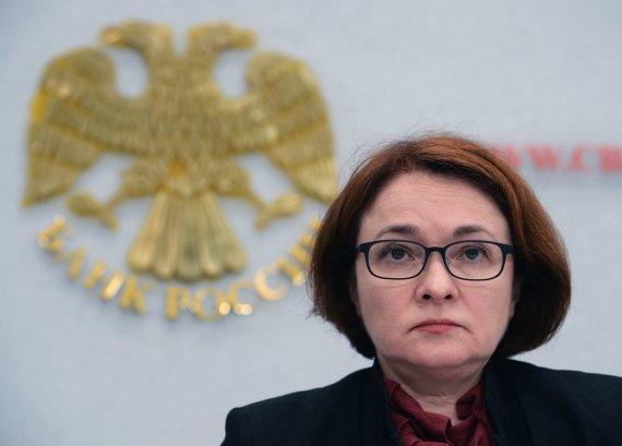 Scanpix/Sputnik nuotr./Rusijos centrinio banko vadovė Elvira Nabiulina