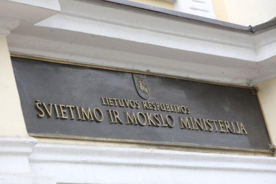 Juliaus Kalinsko / 15min nuotr./Švietimo ir mokslo ministerija