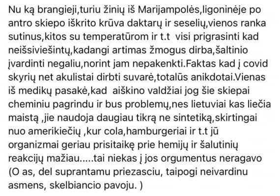 """""""Facebook"""" nuotr./Socialiniuose tinkluose plinta melagiena apie Marijampolės ligoninę"""