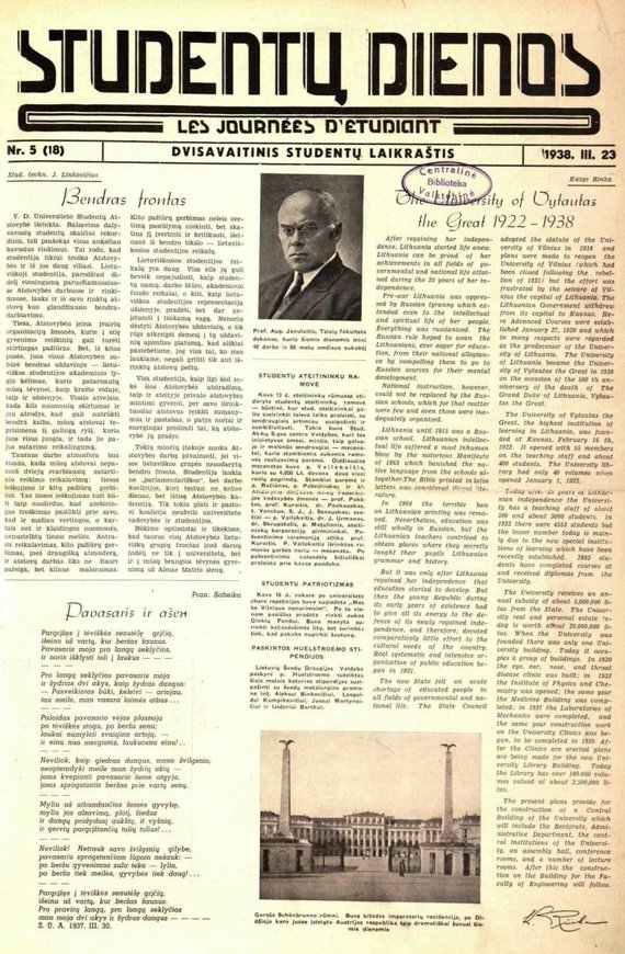 """KTU muziejaus archyvo nuotr./VDU studentų atstovybės laikraštis """"Studentų dienos"""", 1938 m."""