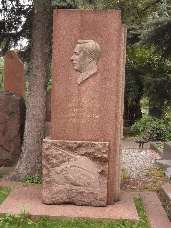 Wikipedia.org nuotr./Pavelo Alilujevo kapas Novodevičės kapinėse Maskvoje