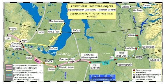 Wikipedia.org nuotr./Šiaurės geležinkelio planas