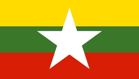 wikimedia.org/ Mianmaro vėliava