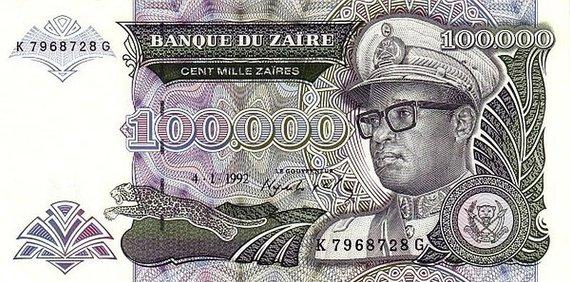 mwom.wordpress.com nuotr./100 000 zairų banknotas