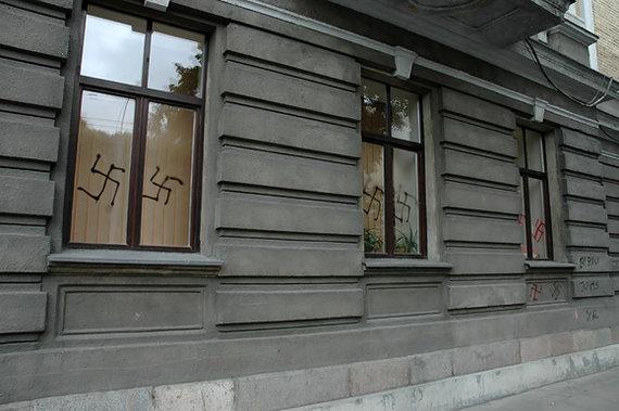 Andriaus Vaitkevičiaus/15min.lt nuotr./Užrašai ant žydų bendruomenės pastato