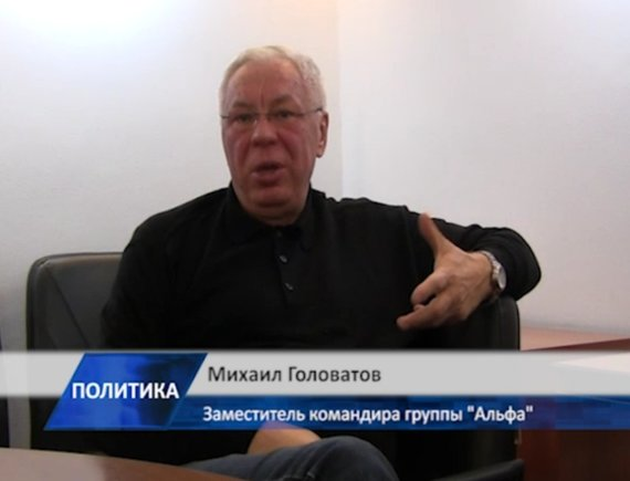 Kadras iš kp.ru reportažo/Michailas Golovatovas