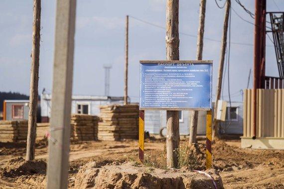 Irmanto Gelūno/15min.lt nuotr./Būsimosios Baltarusijos atominės elektrinės vietoje.
