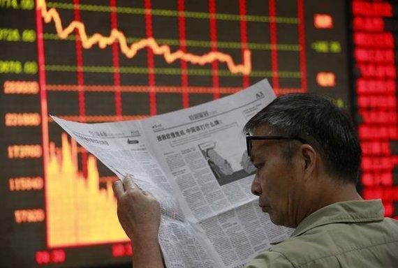 """""""Reuters""""/""""Scanpix"""" nuotr./Investicijos iš Kinijos"""