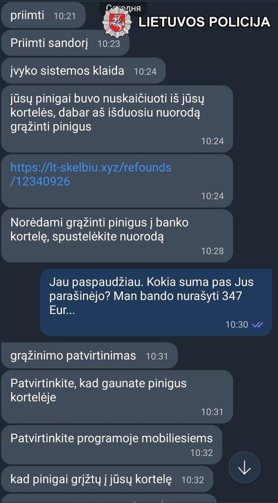 Vilniaus VPK nuotr./Policijos fiksuoti pavyzdžiai, kaip gali būti sukčiaujama