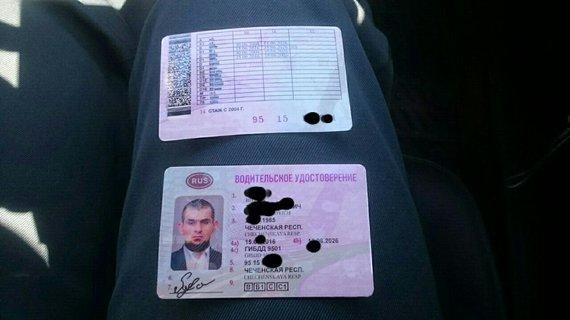 Lietuvos kelių policijos tarnybos nuotr./Dėl greičio sulaikytas Rusijos pilietis, kilęs iš Čečėnijos, turėjo netikrą vairuotojo pažymėjimą.