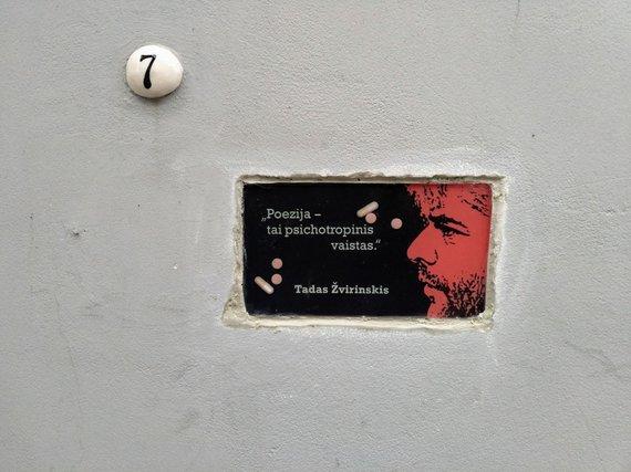 Asmeninio archyvo nuotr./Tadas Žvirinskis