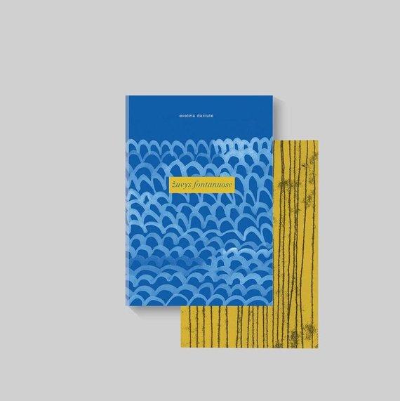 """Knygos """"Žuvys fontanuose"""" iliustracija, kurią kūrė Aušra Kiudulaitė"""