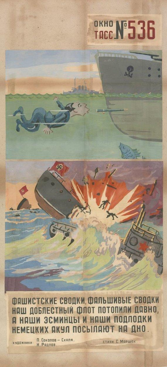 """""""Reuters""""/""""Scanpix"""" nuotr./Sovietų Sąjungos propaganda"""